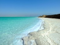 От побережья до Мёртвого Моря