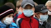 Памятка по гриппу А (H1N1)