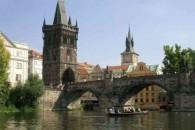 Классическая Прага