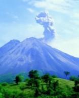 Вулканы и парки