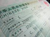 Виза в Китай в Екатеринбурге