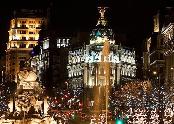 Испания из Екб. НГ и Рождество 2020